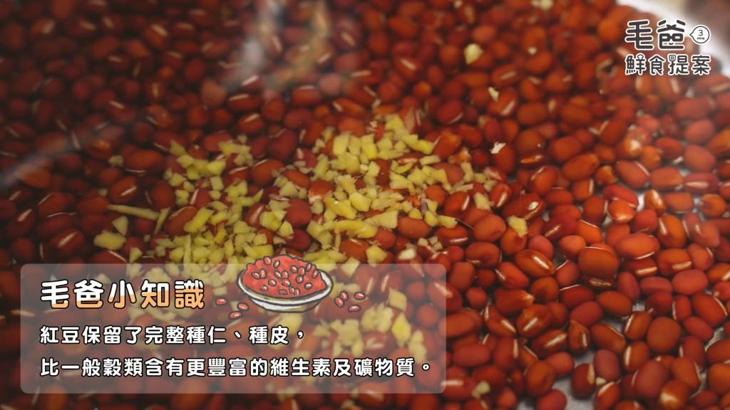 鮮食提案_元宵特輯v3.mp4_20190218_155010.440