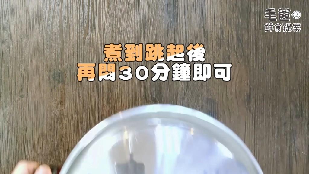 鮮食提案_元宵V1.mp4_20190217_122108.192