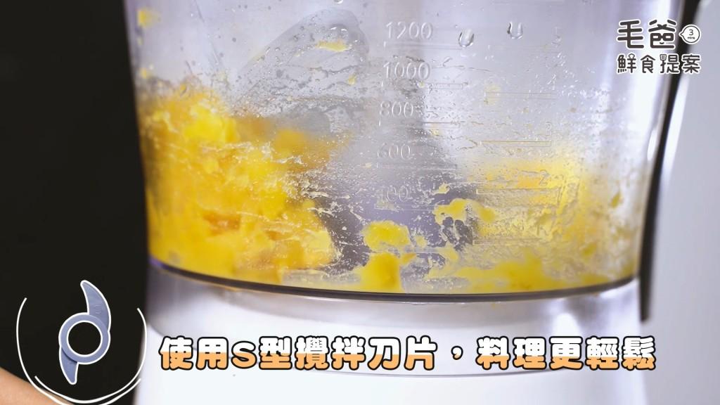 鮮食提案_元宵V1.mp4_20190217_122156.904
