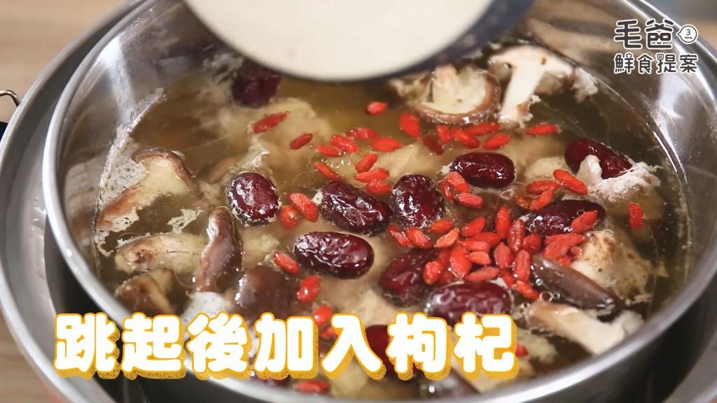 香菇山藥鮮雞湯v1.mp4_20190311_095326.800