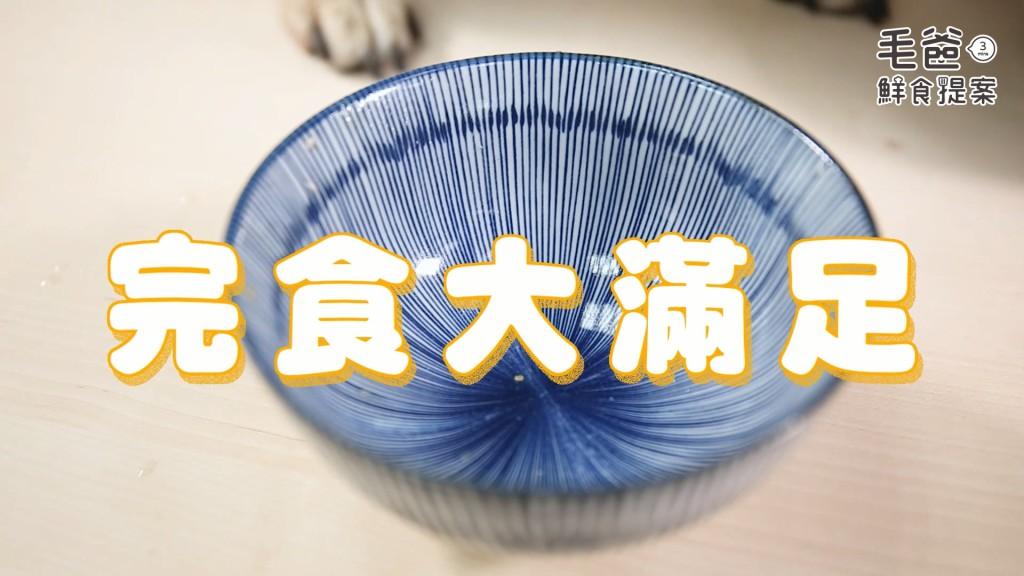 香菇山藥鮮雞湯v1.mp4_20190311_095529.080