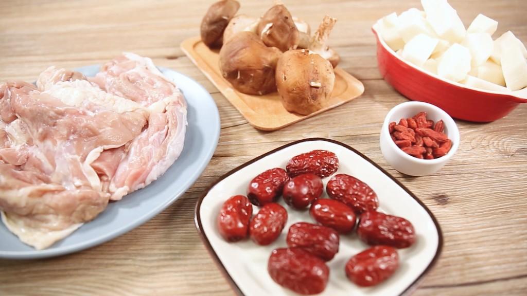香菇山藥鮮雞湯v1.mp4_20190311_095120.856
