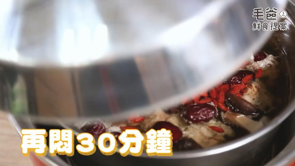 香菇山藥鮮雞湯v1.mp4_20190311_160040.217