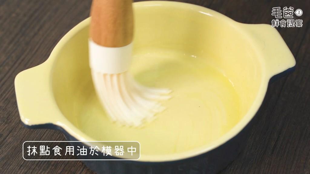 鮮食提案_蘿蔔糕v1.mp4_20190329_193053.288