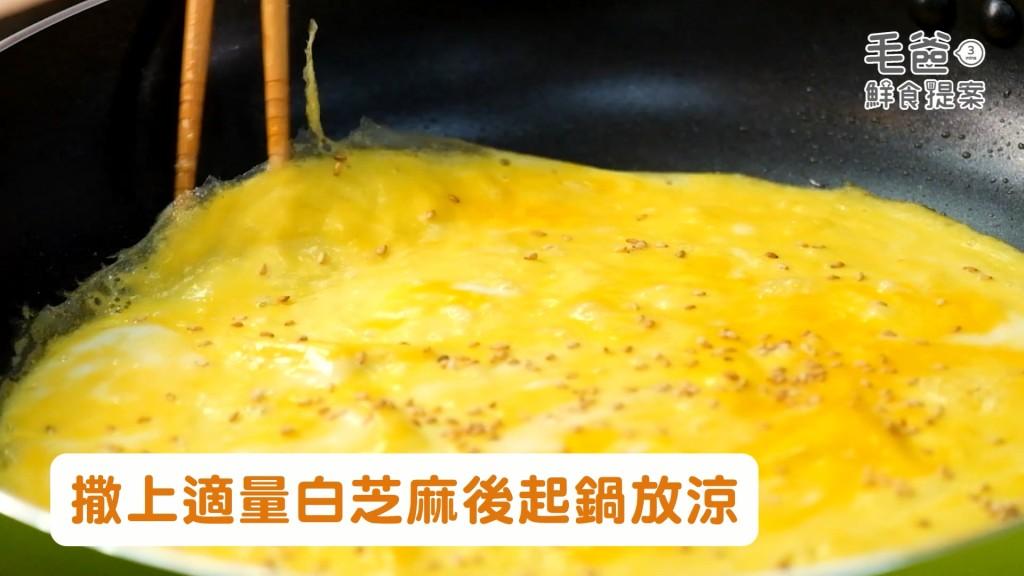 毛爸鮮食提案_黃金手作毛壽司_V2.mp4_20190506_131937.747