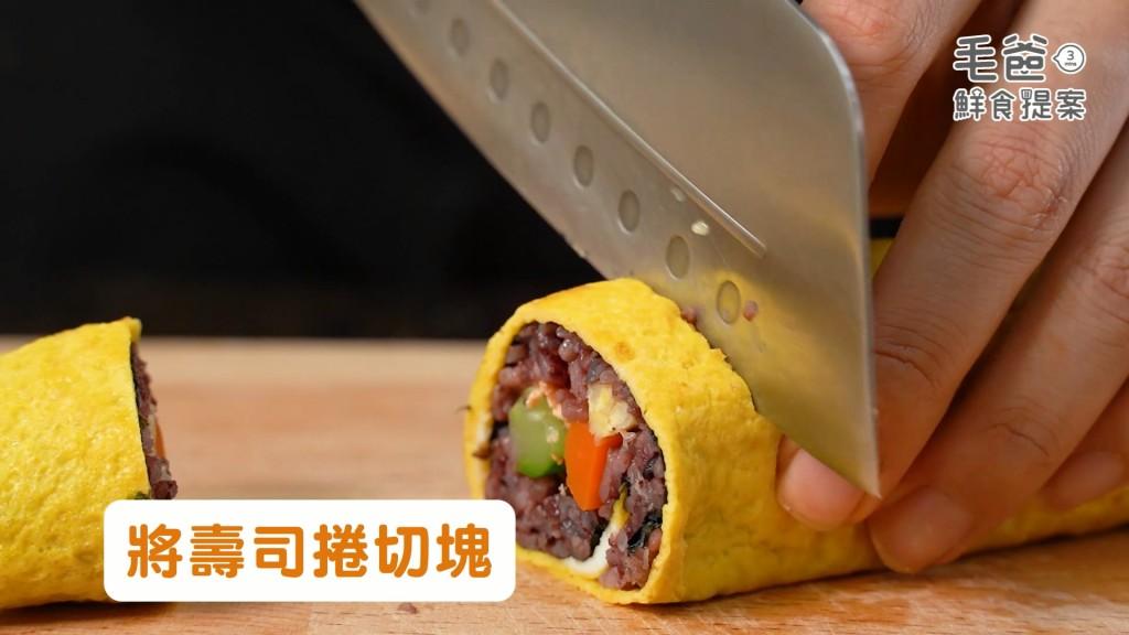 毛爸鮮食提案_黃金手作毛壽司_V2.mp4_20190506_132049.075