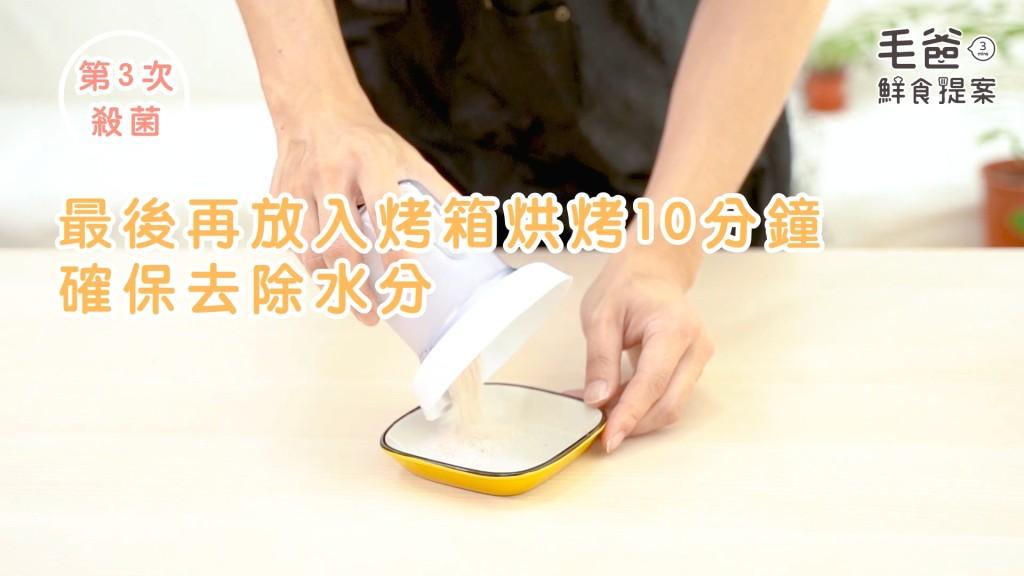 毛爸鮮食主食篇_牛肉丸2.mp4_20190830_140052.754