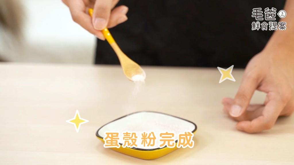 毛爸鮮食主食篇_牛肉丸2.mp4_20190830_140105.794