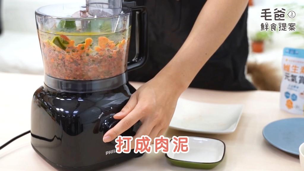 毛爸鮮食主食篇_牛肉丸2.mp4_20190830_140239.538