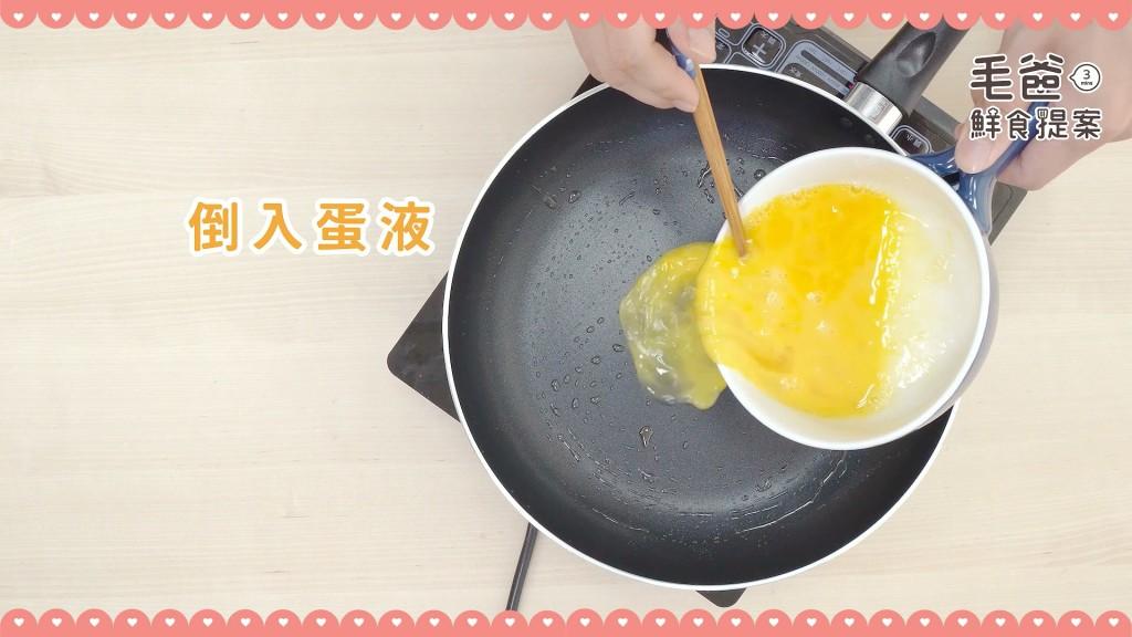 毛爸鮮食提案_千層小毛蛋糕.mp4_20190807_105053.662