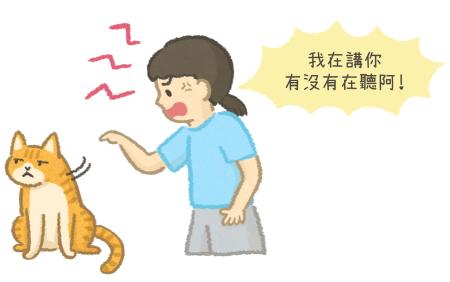 知識站文章(小圖)