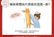 【貓貓小學堂】貓咪身體為什麼能拉這麼~~長?