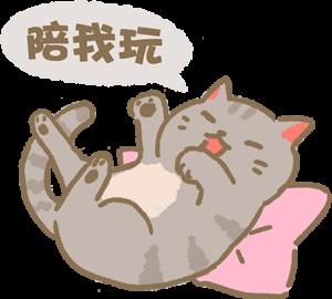 貓咪呼嚕聲