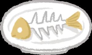 海鮮魚骨頭