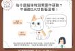 【貓貓知識】貓咪為什麼需要牛磺酸?貓奴不可不知2大原因