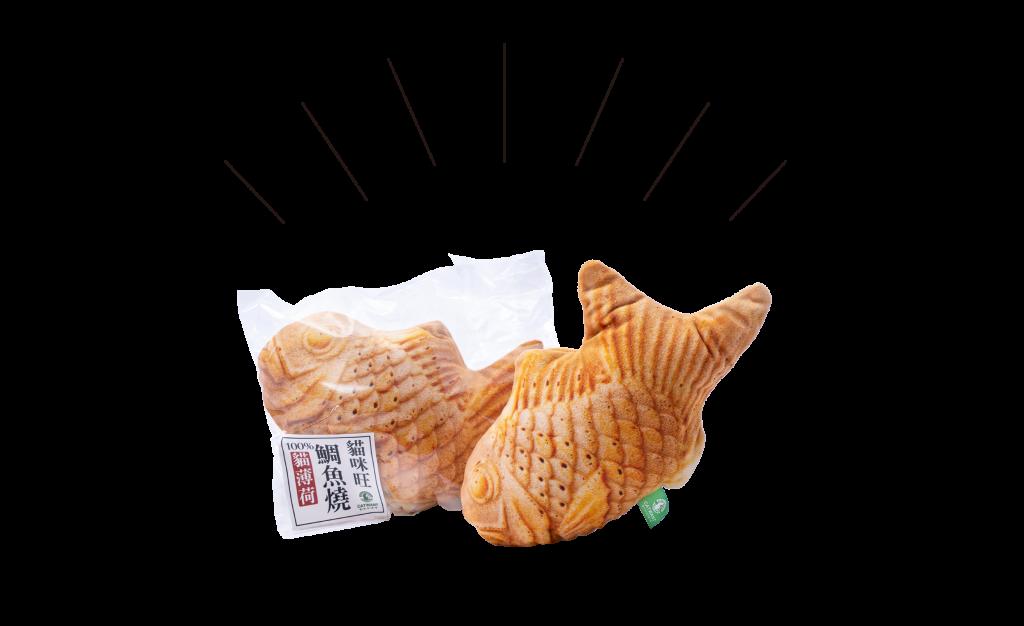 【貓咪旺農場】100%貓薄荷填充貓玩具│鯛魚燒
