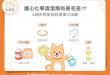 【狗貓家居】4個對寵物安全無害的清潔法寶!不怕化學清潔劑傷害毛孩