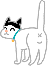 貓咪尾巴豎直