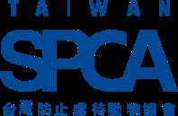 SPCA台灣防止虐待動物協會