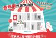 【毛起來】2021台北寵物展.4/2-4/5南港展覽館見!