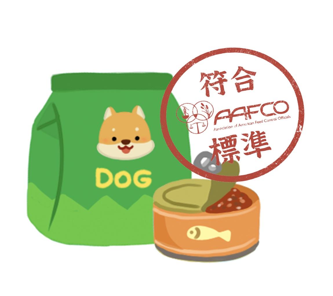 符合AAFCO標準的主食罐